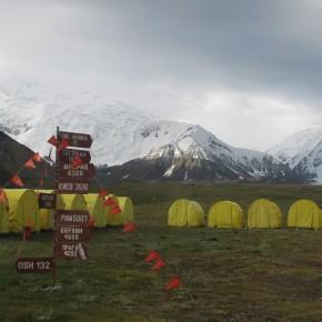 Базовый лагерь, пик Ленина