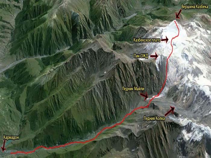 Маршрут восхождения на Казбек