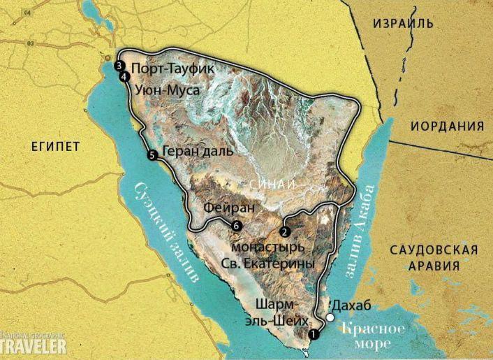 карта синайского полуострова