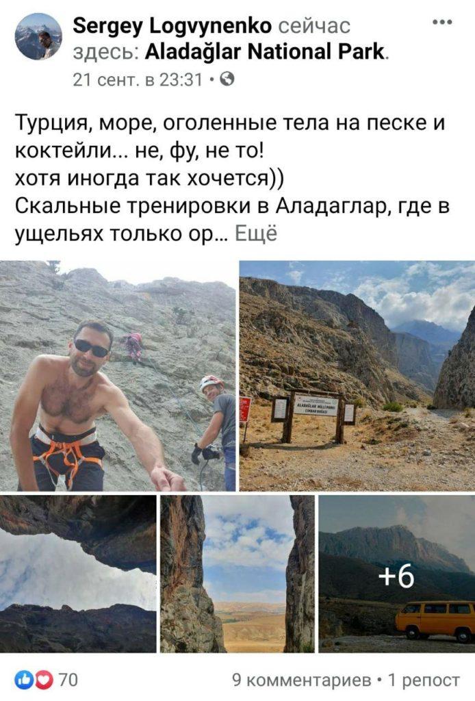 отзыв альпинизм в аладагларе extremeguide